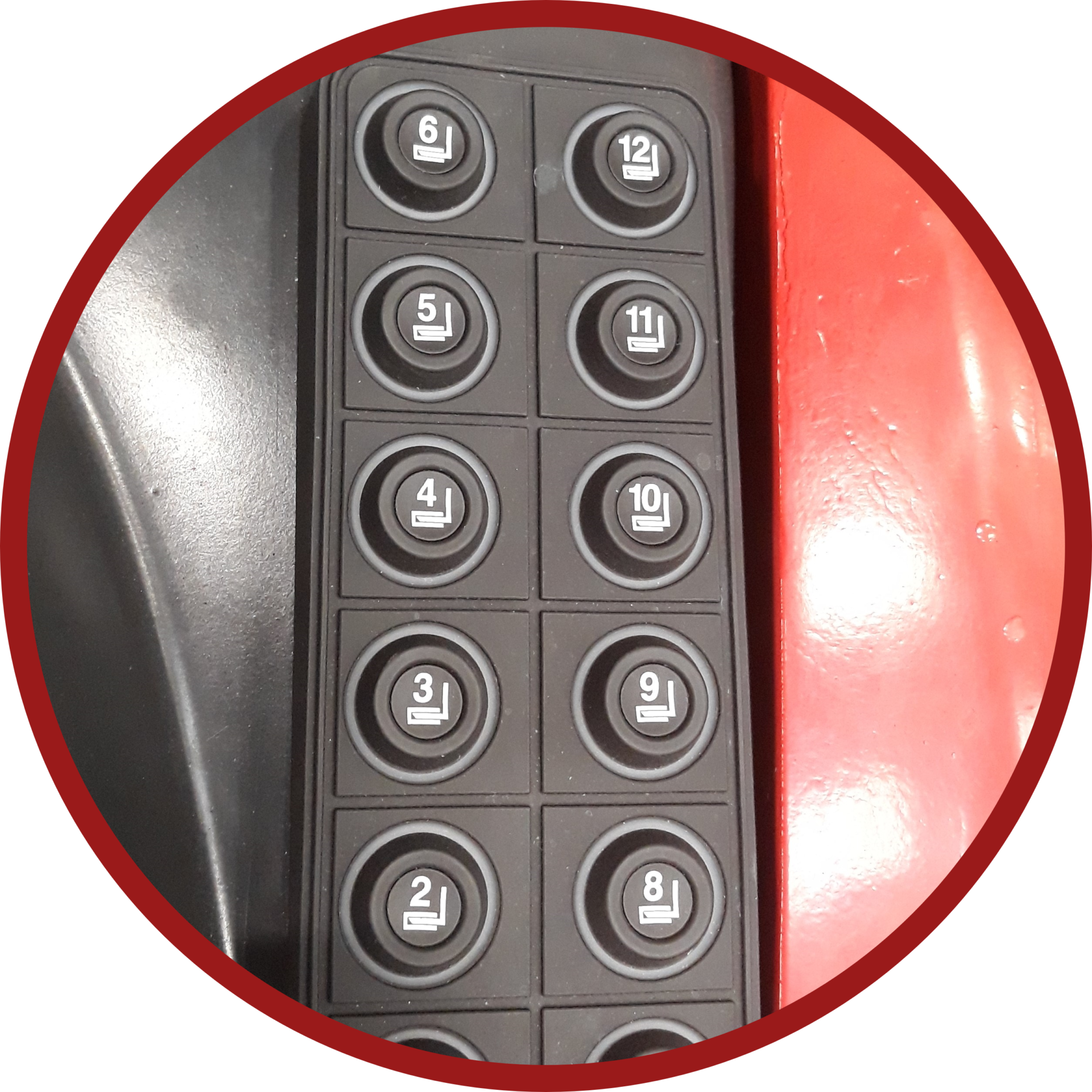 Programmable Lift Height Selector